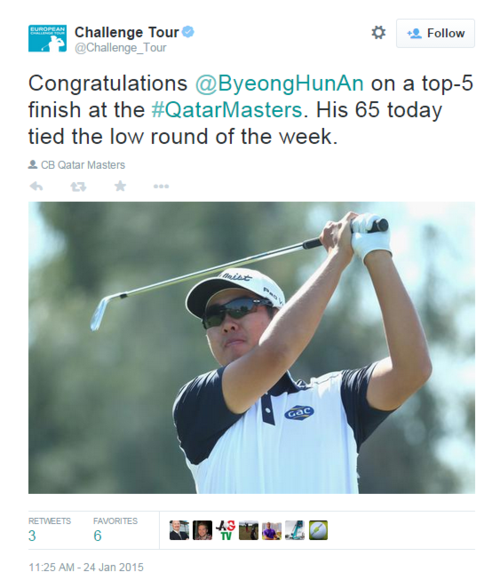Byeong-Hun An at Commercial Bank Qatar Masters