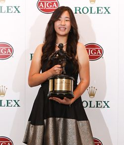 Andrea Lee (2)